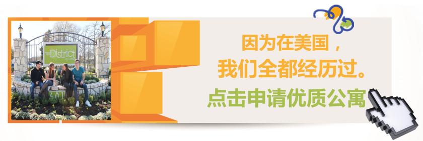 博客banner(文字)