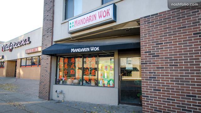 mandarin-wok-overview-1