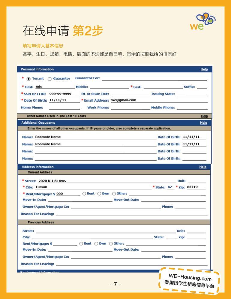 UA-CASA-page-008