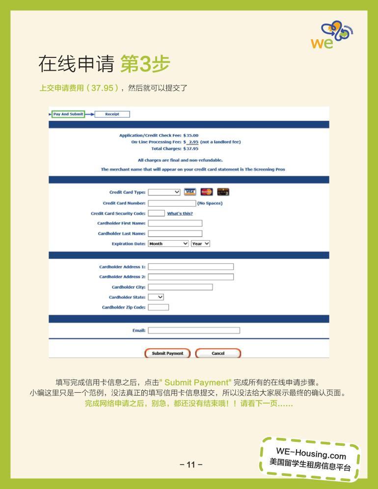 UA-CASA-page-012