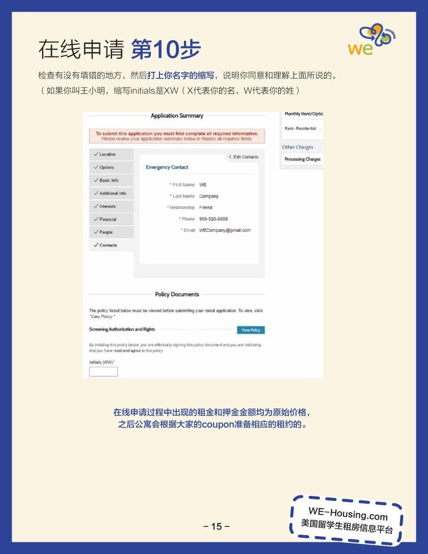 UA-CC8-page-016