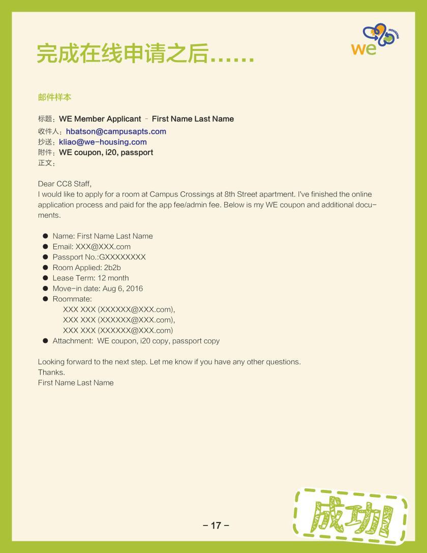 UA-CC8-page-018
