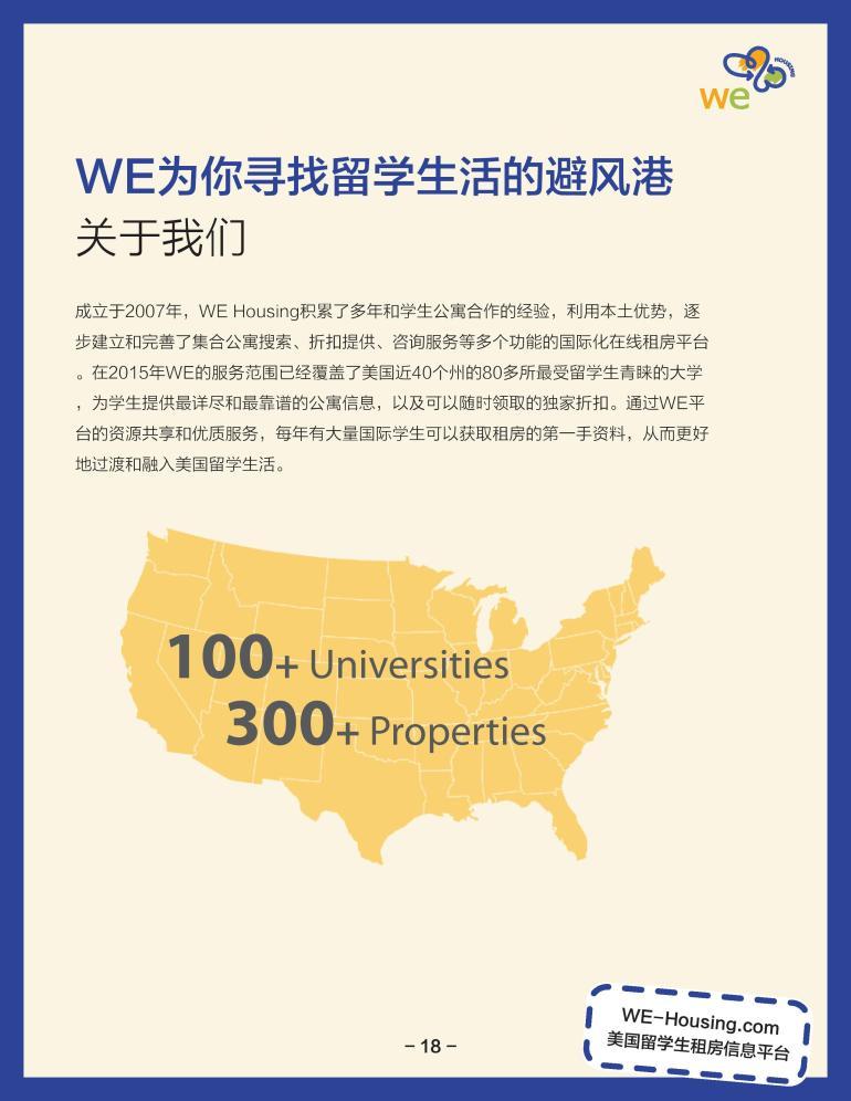 UA-CC8-page-019