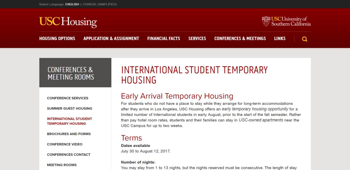 USC   提前到达如何解决临时住宿?