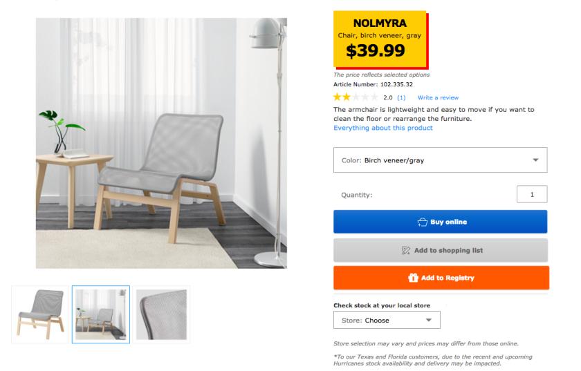 小躺椅 40