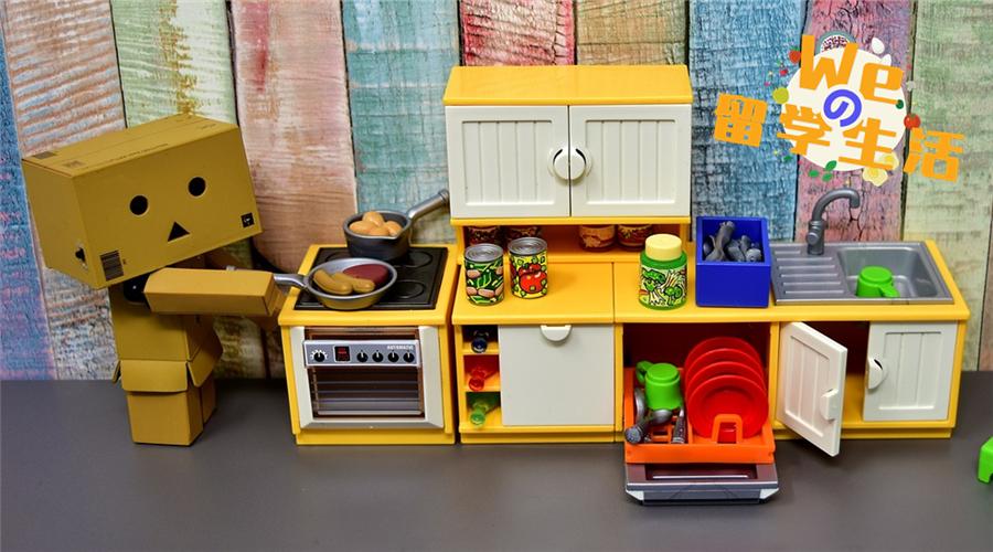 留学小厨娘&大厨神的那些辅助工具 – We的留学生活